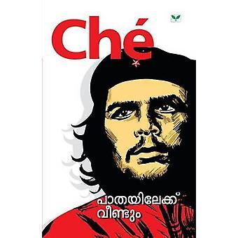 Ernesto Guevara De La Serna by Serna & Ernesto
