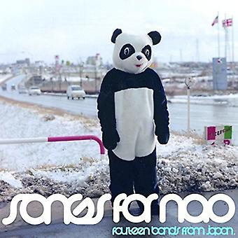 Songs For Nao: 14 Bands From Japan [CD] USA import