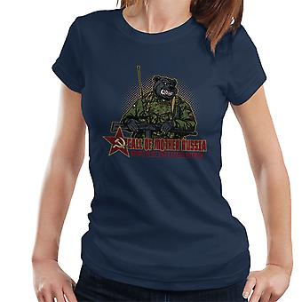 Call Of Mother Russia Women's T-Shirt