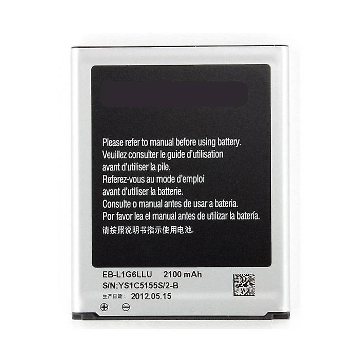 Stuff Certified ® Samsung Galaxy S3 i9300 Battery / Battery AAA + Quality