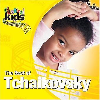 P.I. Tchaikovsky - The Best of Tchaikovsky [CD] USA import