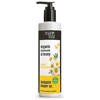 Organic Shop Honig-Kamille schäumendes Badeöl 280 ml