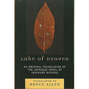 天国の湖 - 石の日本の小説の原作訳