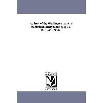 ワシントン国定社会によって米国の人々 にワシントン国定社会のアドレス
