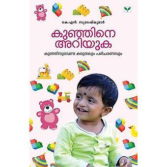K.N. Sureshkumar by Sureshkumar & K.N.