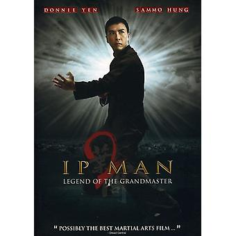 Ip Man 2 [DVD] USA import