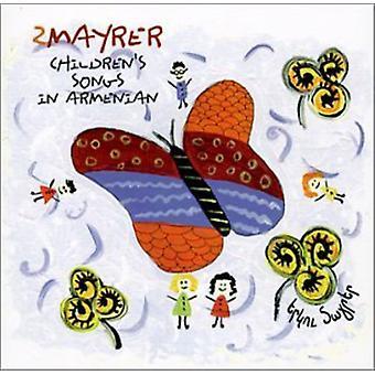 Nvair - 2Mayrer: Children's Songs in Armenian [CD] USA import