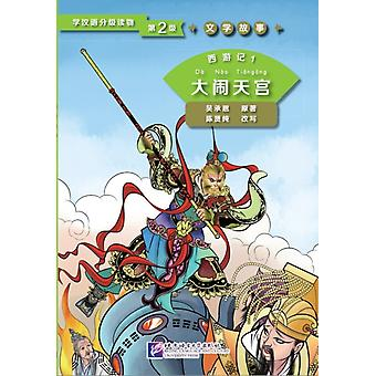 Journey to the West 1 Havoc in Heaven Level 2  Graded Readers for Chinese Language Learners Literary Stories by Chen Xianchun