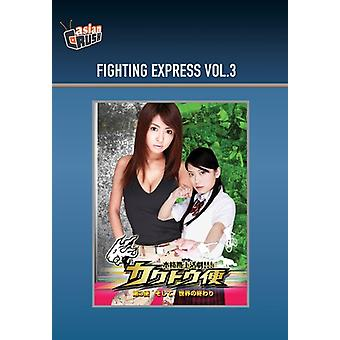 Fighting Express 3 [DVD] USA import